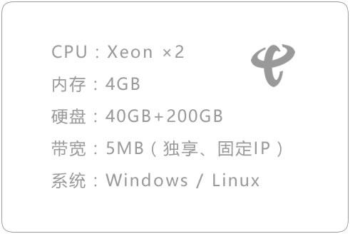 LNDX-4型(¥ 364 / 月)