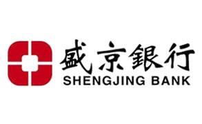 成功案例:盛京银行股份有限公司